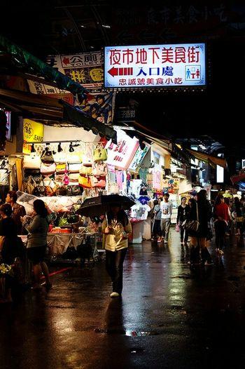 Night market @Taipei
