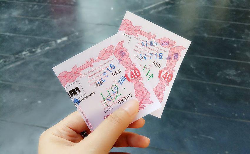 Ticket Ticket